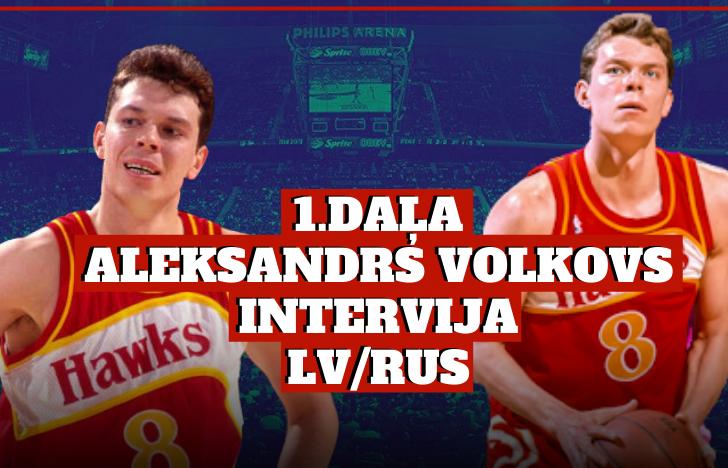 INTERVIJA: Ģenerālis ar Aleksandru Volkovu | RUS/LV 1.DAĻA