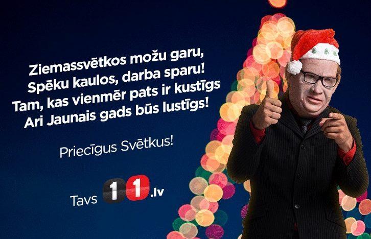 11TV vēl Gaišus Svētkus!